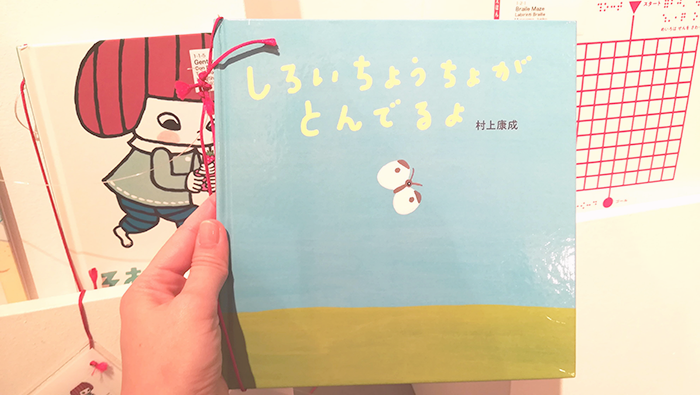 sarmede-muestra internaciónal de ilustración 35-libros japón